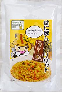 はにぽん玄米リゾット カレー味